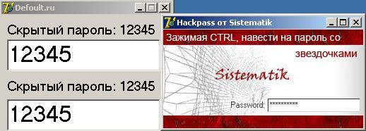Hackpass