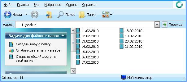 Командные языки bat от английского batch - пачка каждая строка (лист пачки) этого текстового по типу файла
