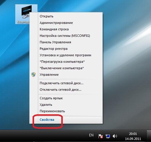 Как сделать видимыми изображения фотографий в windows 8 - Olympicprint.ru